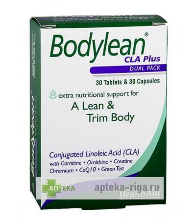 HealthAid Bodylean Plus, 30 kapsulas, 30 tabletes