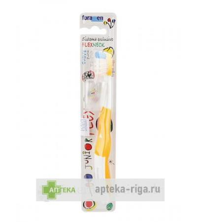 Zobu suka Foramen Junior Flex Soft, 1 gb.